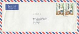 St. Vincent Grenadines - 1982 - Air Mail - 2 X Prince Charles & Lady Diana Royal Wedding Overprinted OFFICIAL - Viagg... - St.Vincent E Grenadine