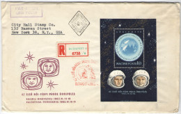UNGHERIA - Hungary - Magyar - Ungarn - 1963 - Space Sheet - 1st Woman Cosmonaut, Valentyina Tyereskova - FDC - Viaggi... - FDC
