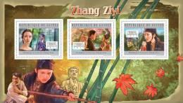 GUINEA 2012 - Zhang Ziyi. Official Issue - Buddhism