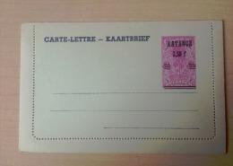 Katanga - Stationery - Misplaced Overprint - Katanga