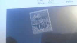 LOT 236464 TIMBRE DE COLONIE MARTINIQUE OBLITERE N�10 VALEUR 85 EUROS