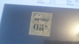 LOT 236467 TIMBRE DE COLONIE MARTINIQUE NEUF* N�13 VALEUR 25 EUROS