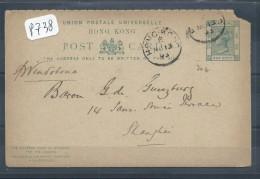 HONG KONG  CARTE LETTRE AVEC REPONSE 1893 - Postal Stationery