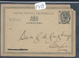 HONG KONG  ENTIER POSTAL  1895 POUR SHANGHAI - Postal Stationery