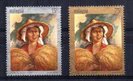 Malaysia - 1969 - National Rice Year - Used - Malaysia (1964-...)