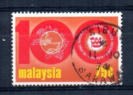 Malaysia - 1974 - 75 Cents UPU Centenary - Used - Malaysia (1964-...)