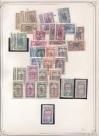 Cameroun collection sur feuilles Yvert Standard cote : 1730� - 23 scans