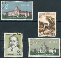 Noedostchina,MiNr.604/605o,595/960, Feinst/pracht - 1949 - ... République Populaire