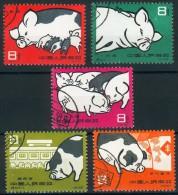 China,MiNr.546/550 O, Pracht - 1949 - ... République Populaire