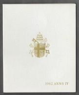1982 ANNO IV Vatican City 7-Coin Mint Set Unc Pope Ioannes Paulus II CITTA DEL VATICANO - Vaticano