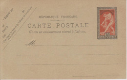 C5 France Frankreich Francia Entier Ganzsache Stationary YT 185-CP1 Mi. P 42 Xx Jeux Olympiques Olympia 1924 Paris - Cartoline Postali E Su Commissione Privata TSC (ante 1995)