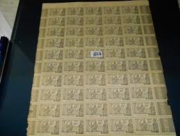 INDOCHINE : Feuille Complète Neuve De 50 Du N° 204 Côte 90 € (Lot 827) - Unused Stamps
