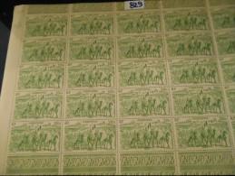 INDOCHINE : Feuille Complète Neuve, Panneau De 25 Du N° 40  RARE Côte 30 € (Lot 829) - Unused Stamps