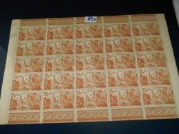INDOCHINE : Feuille Complète Neuve, Panneau De 25 Du N° 45  RARE Côte 45 € (Lot 830) - Unused Stamps
