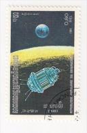 REPUBBLICA KAMPUCHEA 1984 SPAZIO USATO - Kampuchea