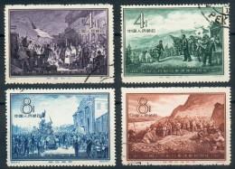 China,MiNr. 337/340o, Pracht - 1949 - ... République Populaire