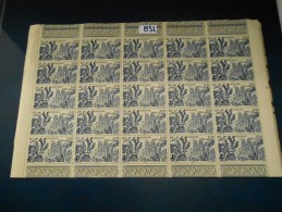 INDOCHINE : Feuille Complète Neuve, Panneau De 25 Du N° 44  RARE Côte 38 € (Lot 832 ) - Unused Stamps