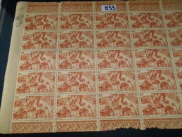 INDOCHINE :  Feuille Complète Neuve, Panneau De 25 Du N° 42  RARE Côte 30 € (Lot 833) - Unused Stamps