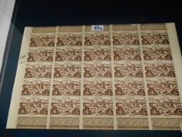 INDOCHINE : Feuille Complète Neuve, Panneau De 25 Du N° 43  RARE Côte 38 € (Lot 834 ) - Unused Stamps