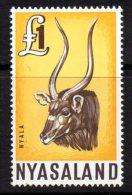 Nyasaland QEII 1964 Definitives, £1 Value, MNH (BA2) - Nyasaland (1907-1953)