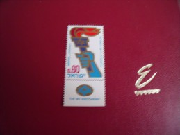 ( L 17     )   Timbres  Israel   Année;  1969     Y.T.  Neuf  ** N°  378 - Neufs (avec Tabs)
