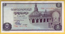 EGYPTE - Billet De 5 Pounds. 1969-78. Pick: 45. NEUF - Egipto