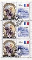 Noord-Korea - 150. Geburtstag Von Alfred Nobel - Gelegenheidsstempel - Michel 2476Zf-2477Zf - Onderzoekers