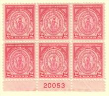 USA SC #682 MNH PB6  1930 Massachusetts Bay Colony #20053, CV $35.00 - Plate Blocks & Sheetlets