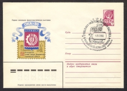 Special Cancel Old Viking (?) Ship Stamp Exhibition Oka-80 In Dzerzhinsk Atom On USSR  Cover From 08 02 1980 URSS Entier - 1923-1991 USSR
