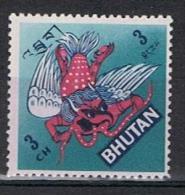 Bhutan Y/T 161 (**) - Bhoutan