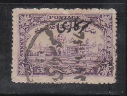 W96 - STATI INDIANI , HYDERABAD : 1 Valore Usato - Hyderabad
