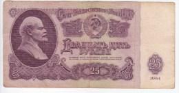 USSR ; Russie ; Russia ;  Rossiya ; 1961 ; 25 Rubles ; Used Banknote - Rusland