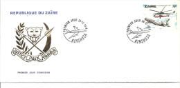 République Du ZAÏRE  --  Premier Jour D´ Emission 28.12.1978 KINSHASA  -- Justice Paix Travail - Zaïre
