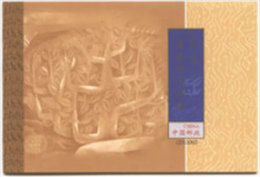 China 2002 SB23 Love Story Stamps Booklet Textile Wedding Famous Chinese - Textile