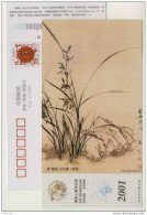 China 2001 Qing Dynasty Chen Min Famous Painting Postal Stationery Card Orchid - Orchids