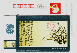 China 2004 Ancient Traditional Painting Postal Stationery Card Rare Orchid - Orchids