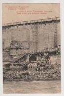 Kamieniec-Podolski.Waterfall Under Turc Bridge. - Rusland