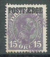 DENMARK - 1919 POSTFAERGE 15 Ore Lilac - Portomarken