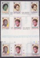Enfants - Tuvalu - Yvert 122 / 25 ** - MNH - Blocs De 4 Avec Interpanneaux