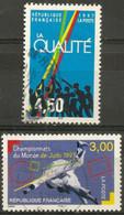 France 1997 Oblitéré N° 3111 - 3113  - Championnat Du Monde Judo - La Qualité - Frankreich