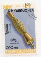 REPUBBLICA KAMPUCHEA 1984 STRUMENTI MUSICALI USATO - Kampuchea
