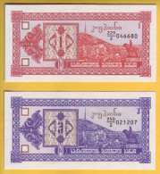 GEORGIE - Lot De 2 Billets De 1 Et 3 Laris. 1993. Pick: 33 Et 34. NEUF - Géorgie
