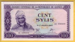 GUINEE - Billet De 100 Sylis. 1971. Pick: 19. NEUF - Guinea