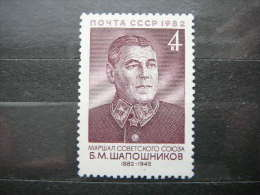 B.M.Shaposhnikov # Russia SU 1982 MNH # Mi.5211 - Neufs