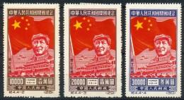 China,MiNr. 173/175(*), Pracht - Chine Du Nord-Est 1946-48