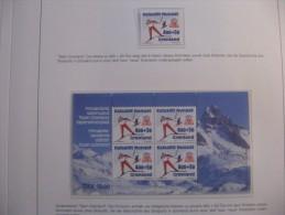 Greenland  1994 MNH - Winter 1994: Lillehammer