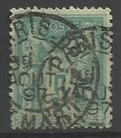 France - Type Sage - N°75 - Obl. PARIS 88 - Bd St MARTIN - 1AOUT97 - 1876-1898 Sage (Type II)