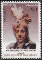 PAKISTAN 2013 Nawab Sadiq Muhammad Khan Abbasi, Pioneer Of Freedom, 1v MNH - Pakistan