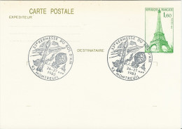 Cachet Commémoratif 33ème Kermesse Du Bol D'Air - 93 Montreuil - Marcophilie (Lettres)