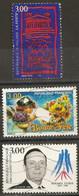 """France 1998 Oblitéré N° 3129 - 3132 - 3133   """"   Michel Debré  - Assemblée Nationale  - Bonne Fête - - Used Stamps"""